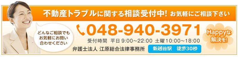 不動産サイト フッター.JPG